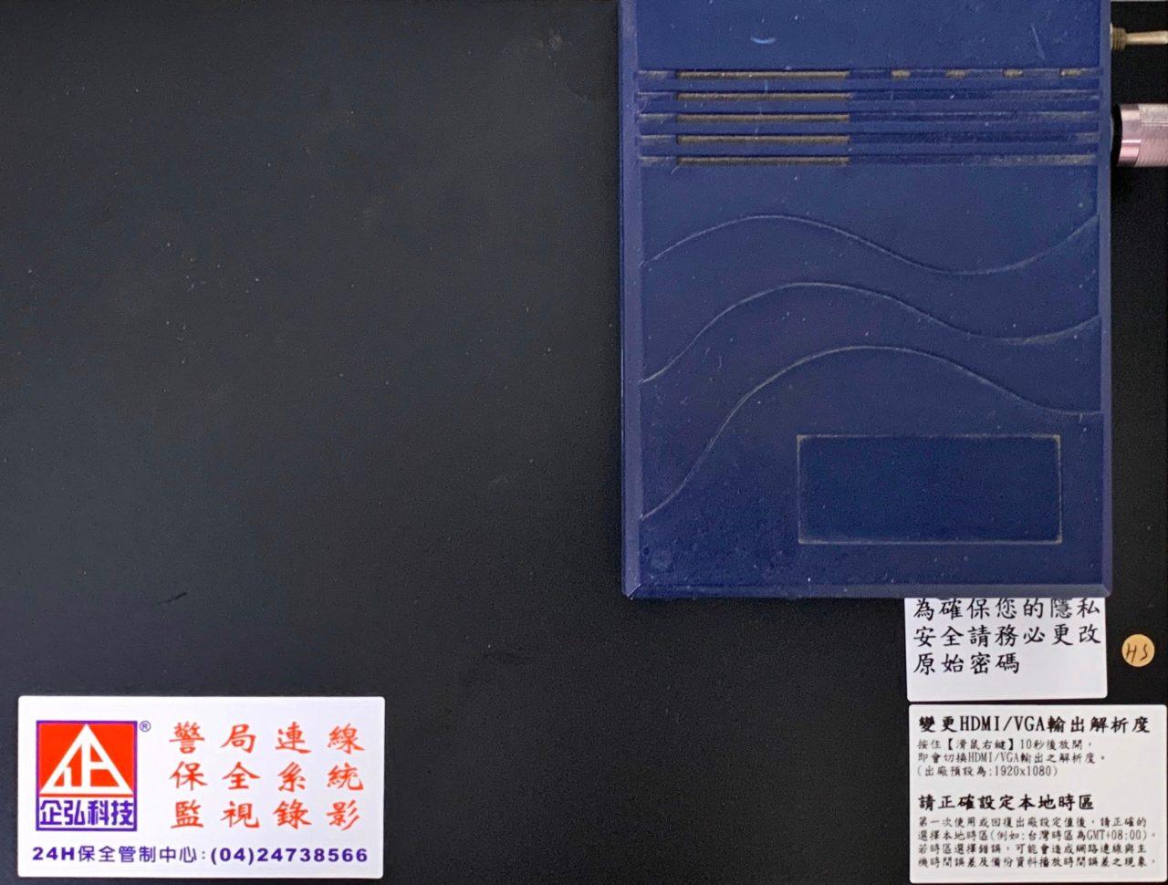 台中市南屯區工廠安裝監視系統