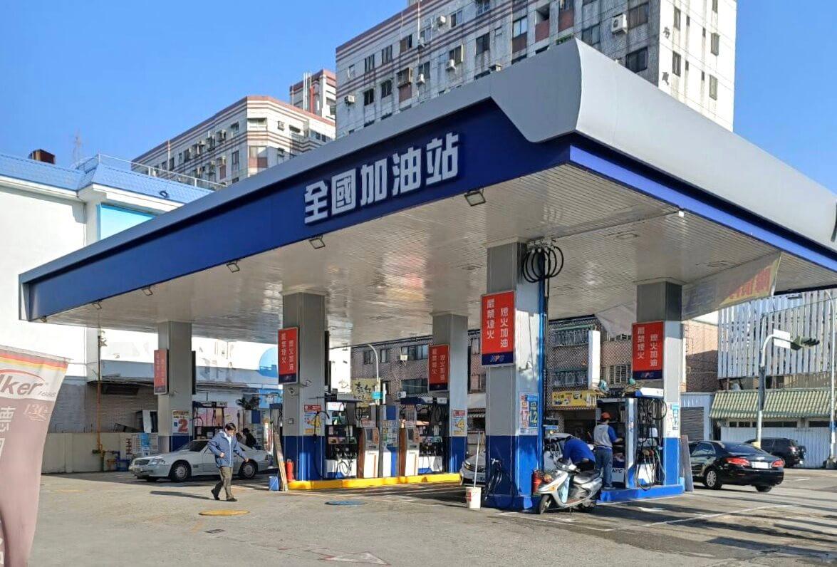 台中全國加油站警民連線報警系統安裝