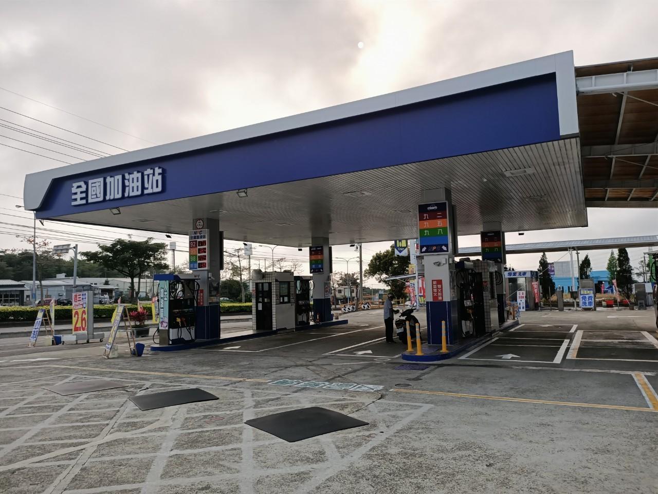 全國加油站復機工程