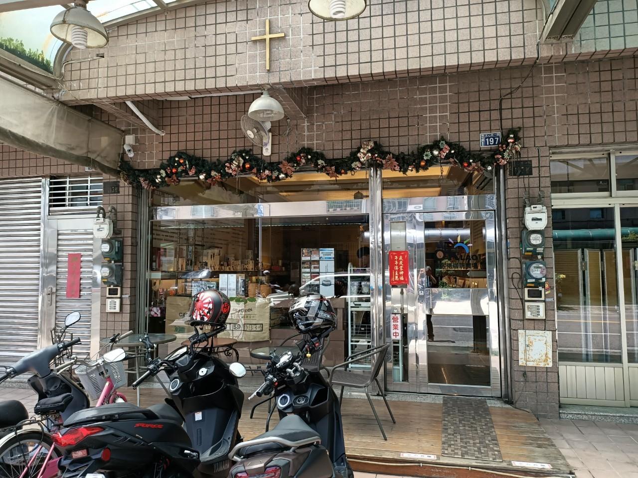 歐咾咖啡文心店、總店裝設監視錄影遠端監控系統