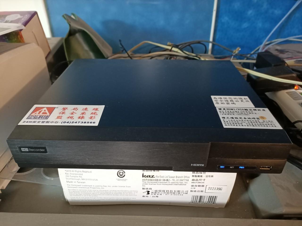 台中市西區木易楊服飾監視系統升級工程