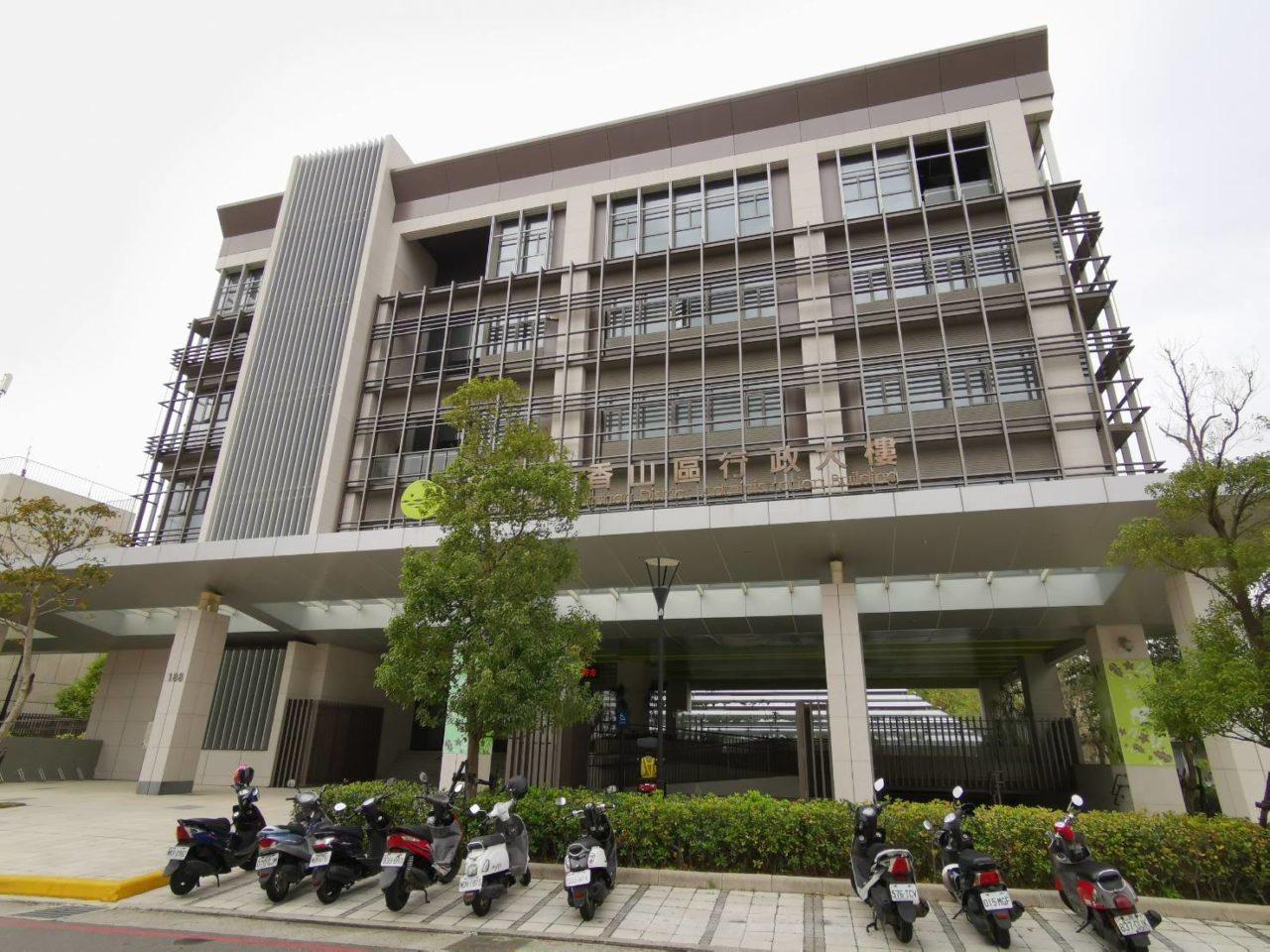 新竹市香山區托育資源中心暨親子館 警民連線報警系統開通