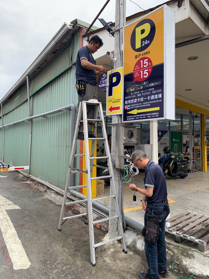 台南車P安和路停車場監視系統施工