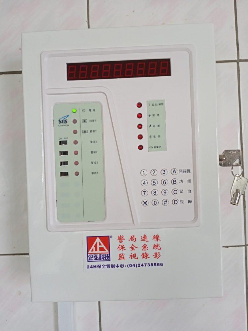 北基加油站民雄站 安裝警民連線系統開通
