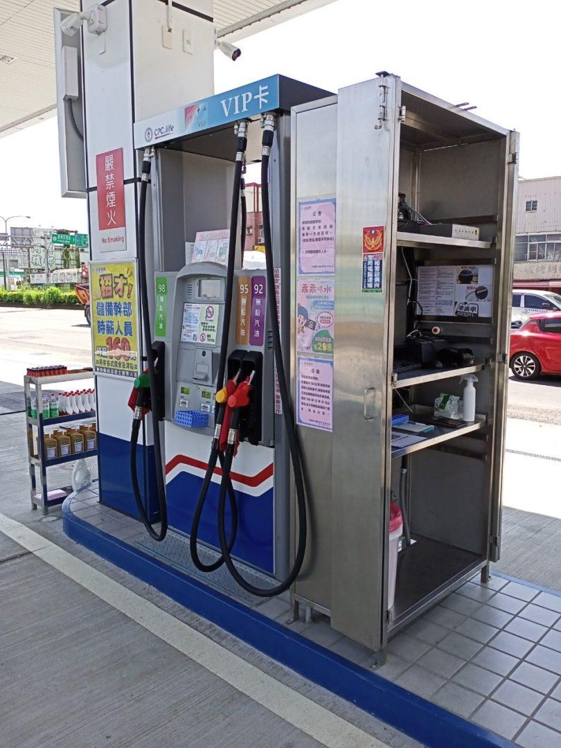 北基新市加油站安裝警民連線系統 210728 1