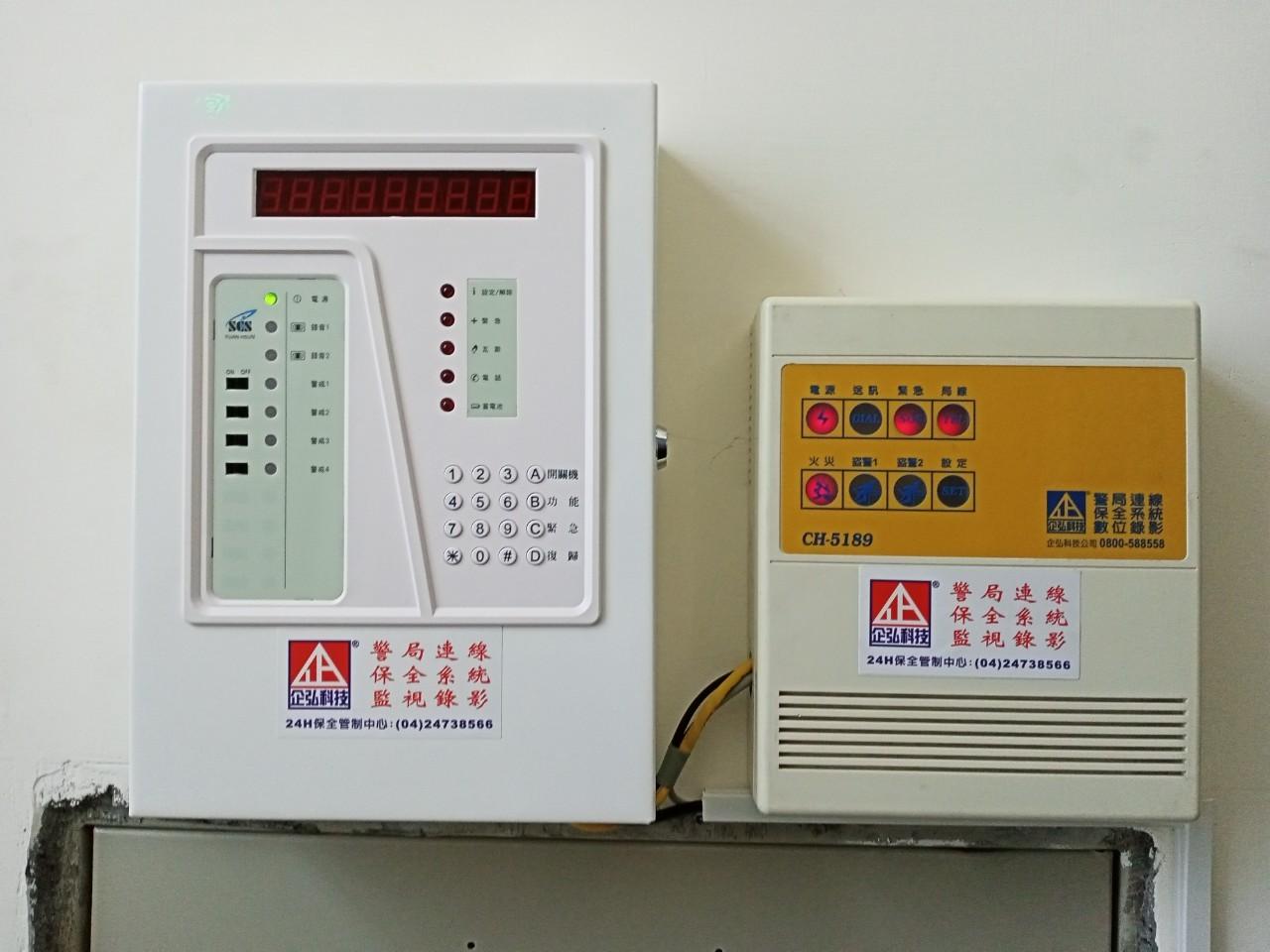 北基新市加油站安裝警民連線系統 210728 12