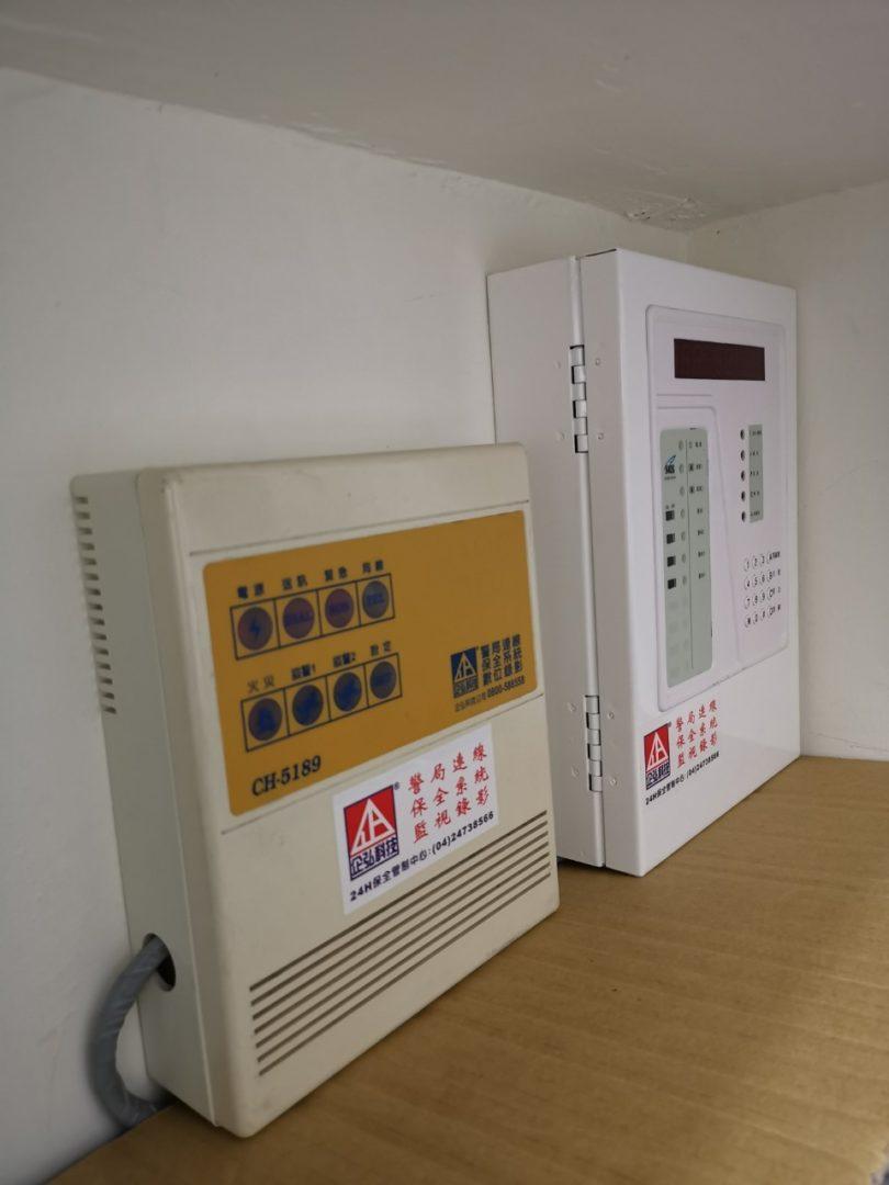 110 0826永佳診所警局連線系統開通 210826 1