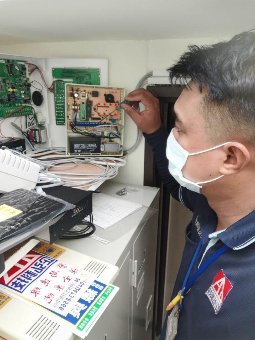 110 0826永佳診所警局連線系統開通 210826 2