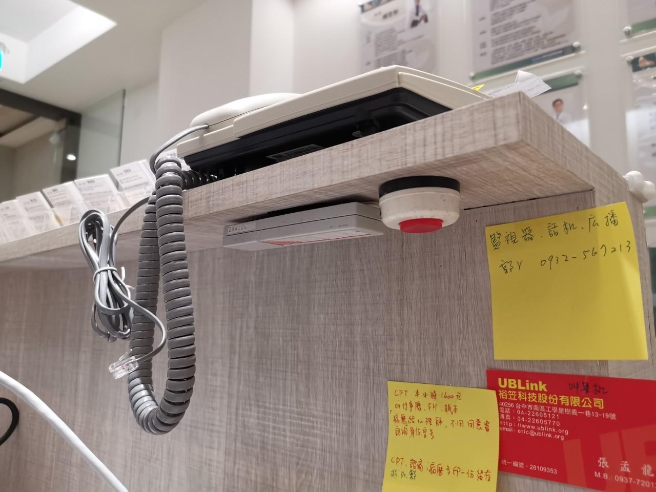 LINE ALBUM 110 0902中科好晴天診所警局連線開通 210902 2