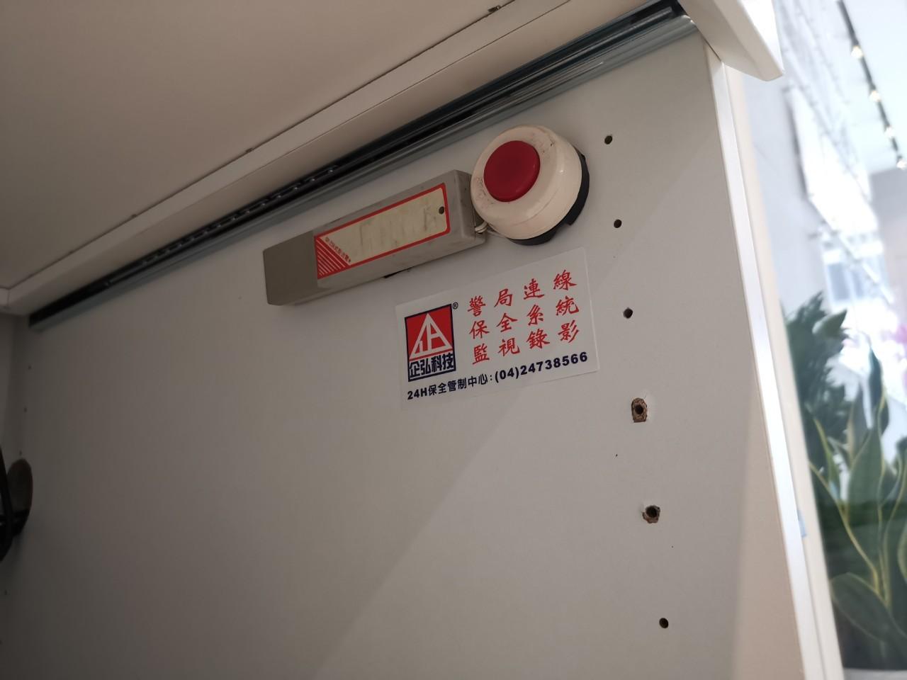 LINE ALBUM 110 0902中科好晴天診所警局連線開通 210902 3
